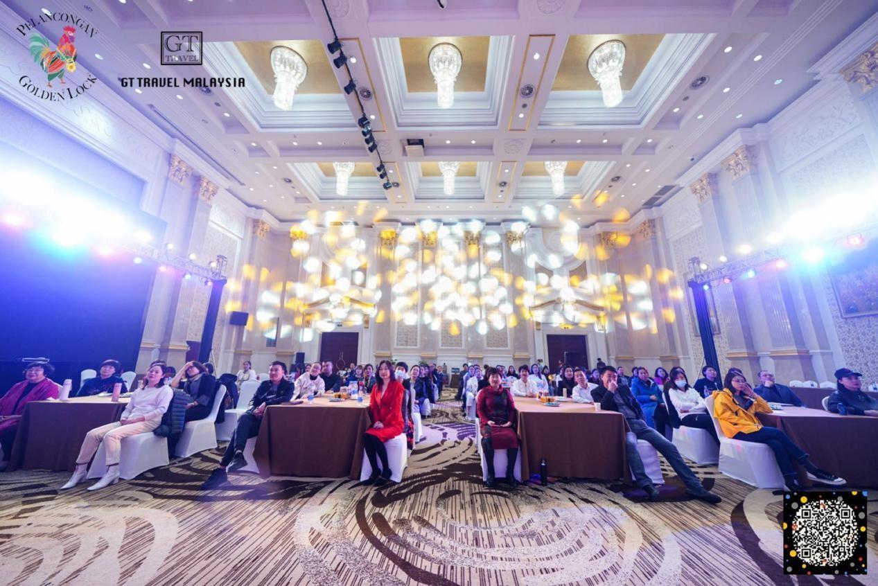 奢活艺术馆之异业联盟国际会议牵手餐饮行业新闻发布会
