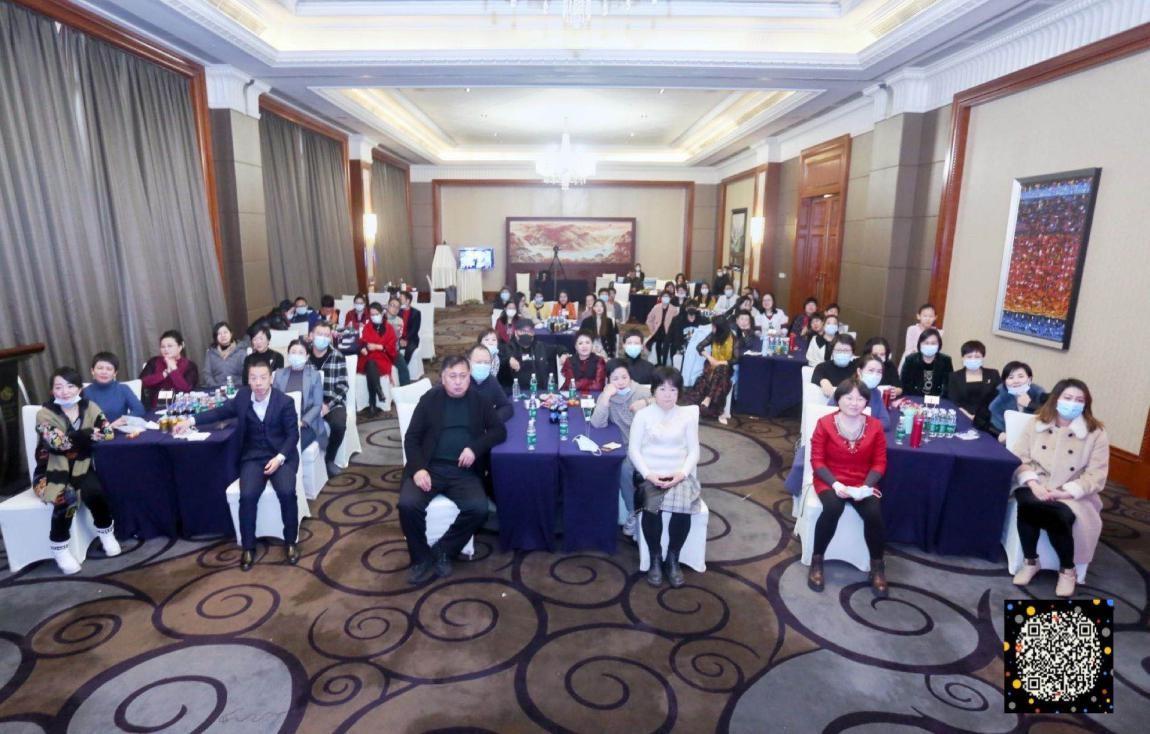 奢活艺术馆之异业联盟国际会议牵手保险业新闻发布会
