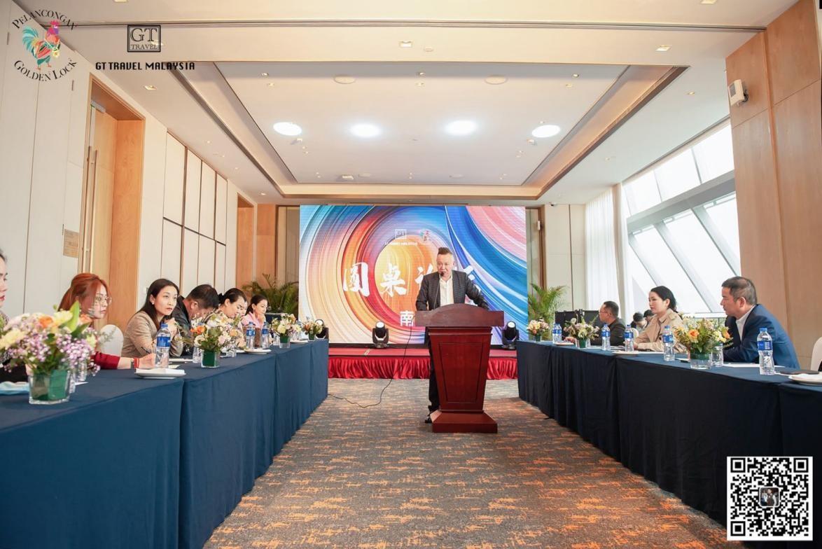 25城联动召开异业联盟峰会国际圆桌论坛